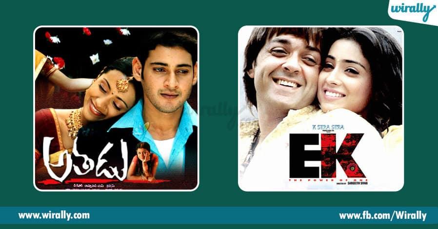 3 - Mahesh Babu