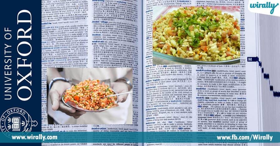 Oxford dictionary lo mana food