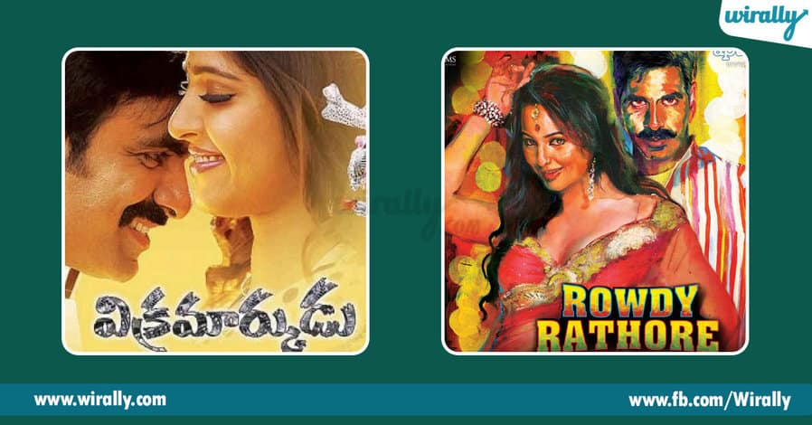 blockbuster telugu movies