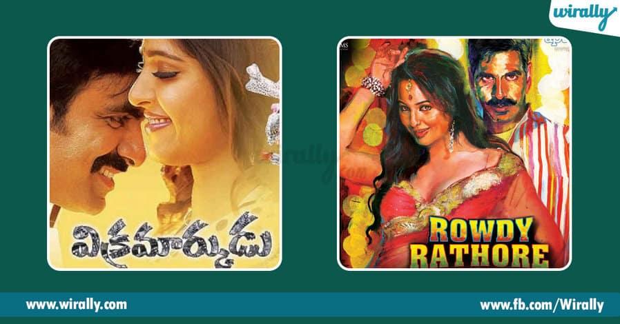 blockbuster telugu movies