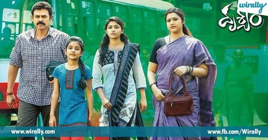 Best Twists In Telugu Movies