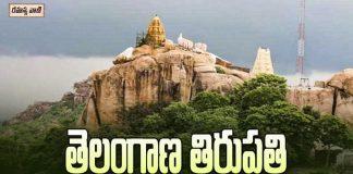 Telangana Tirupathi