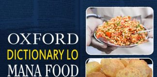 Oxford dictionary lo mana food