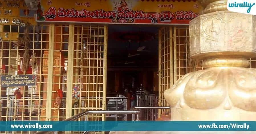 6 Sri Edupayala Vanadurga Bhavani Temple
