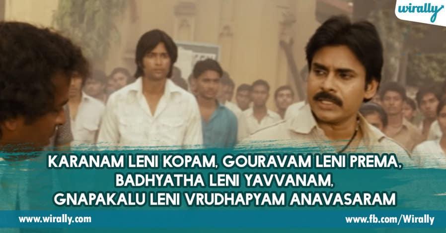 7 - Karanam Leni Kopam, Gouravam Leni Prema, Badhyatha leni Yavvanam, Gnapakalu leni vrudhapyam anavasaram