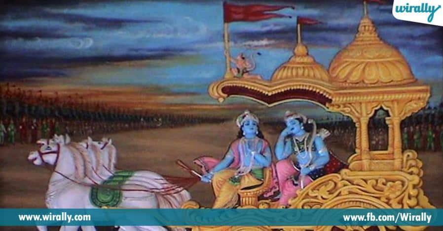 8 Hanumanth Flag
