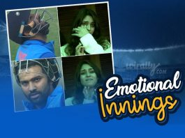 emotional innings