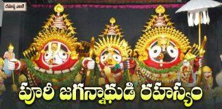 Puri Jaganadhudu