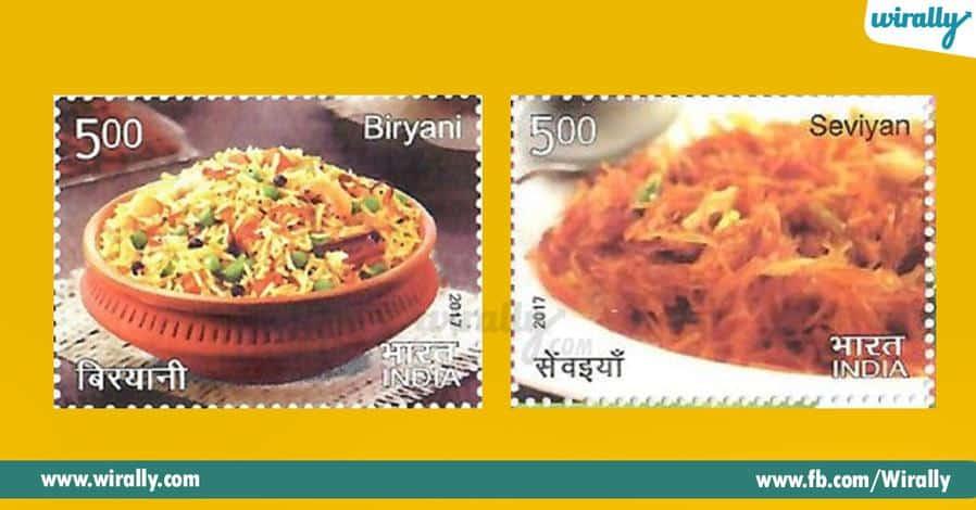 biryani stamps
