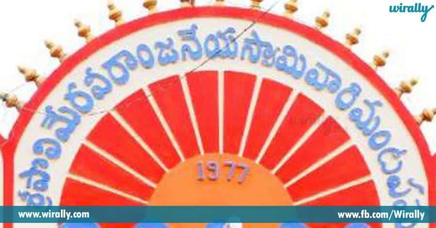 7 sri polimera viranjaneyaswami alayam
