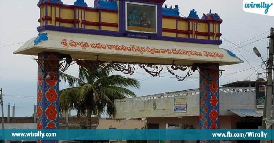 8 sri parvathi jadala ramalingeshwaraswami alaya visheshalu