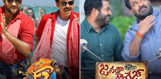 Tollywood Actors Paired Up Senior Actors