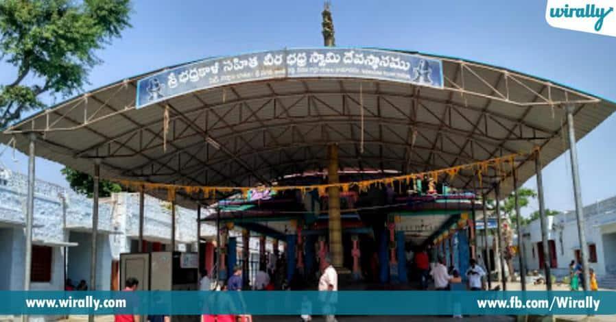 6 apadhalo adhukune sri virabdraswami vaari alayam ekkada