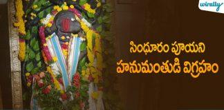 Sindhuram Lord Hanuman