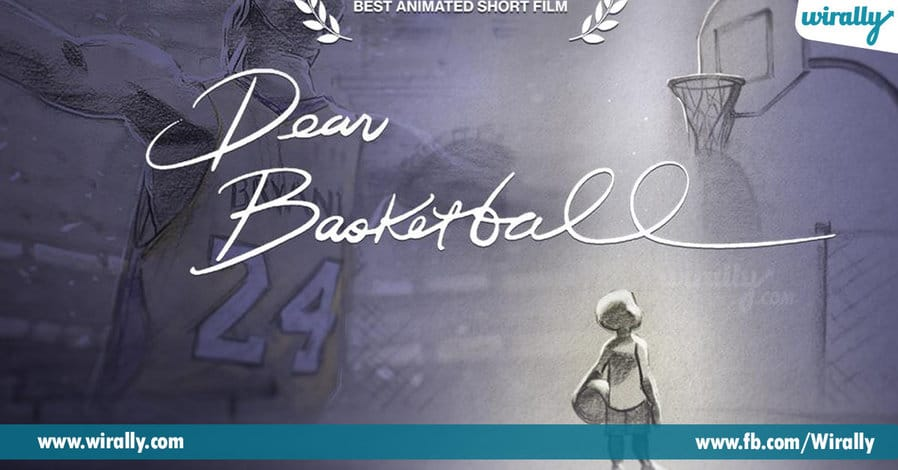 18 - dear basket ball