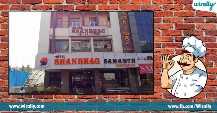 7 Hyderabad oldest and most famous restaurant