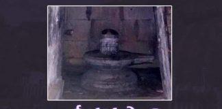 Valishwaraswami