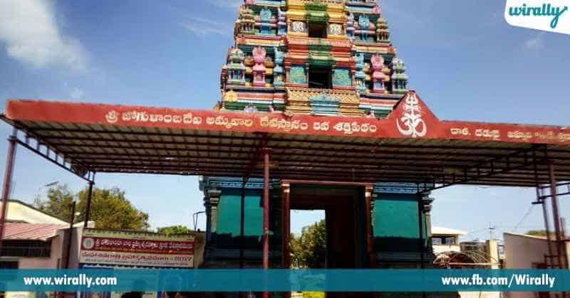 tungabhadranadhi