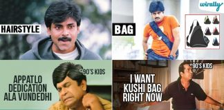 12 Things We All Atleast Tried Once After Watching The Evergreen Movie Kushi