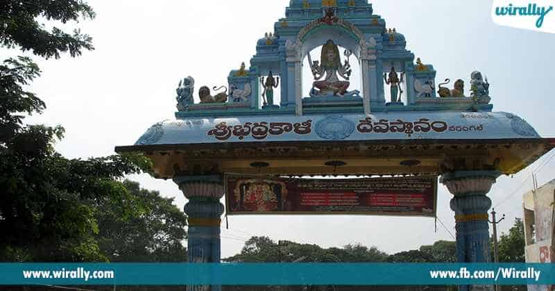 12 rudramadevi aradya daivam bhadrakali