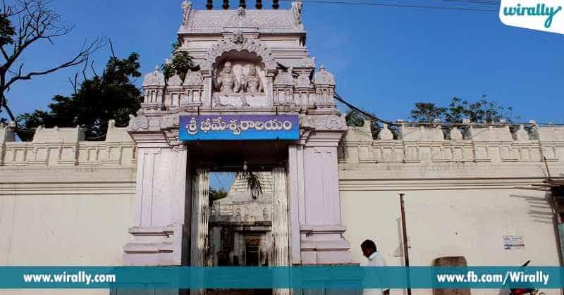 Bheemeshwaralayam