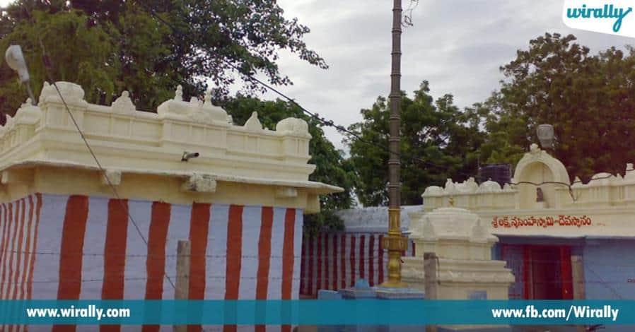 ascharyanga