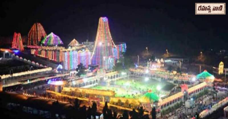 Simhadri Appanna