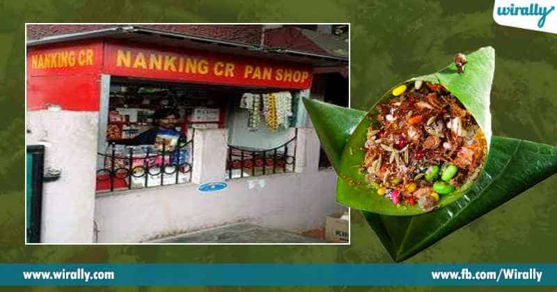 paan houses