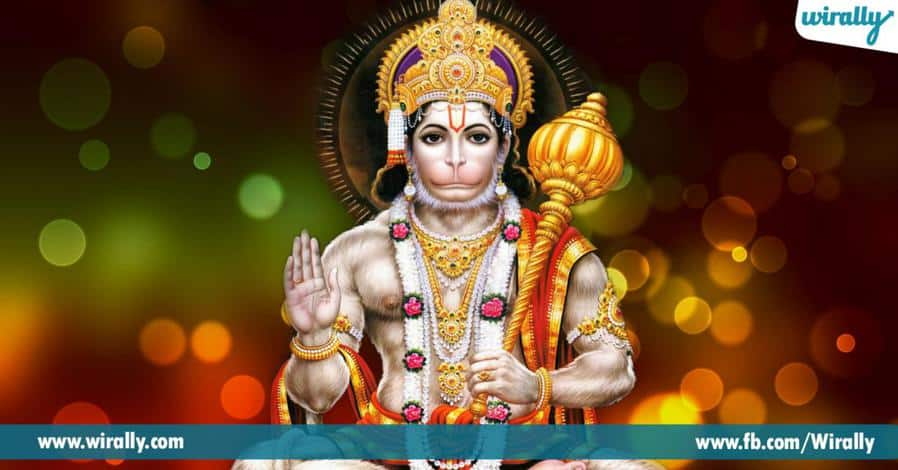 hanumanthudi
