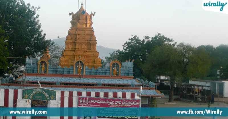Narayanaswamy