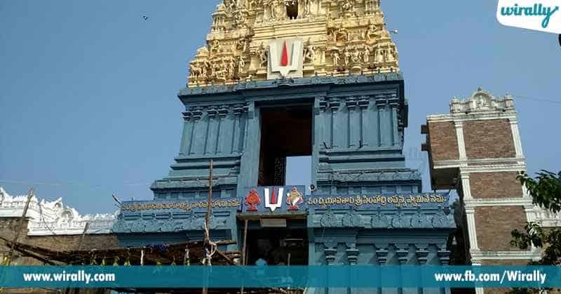 8 april 18 na simhadri appanna nijarupa darshanam