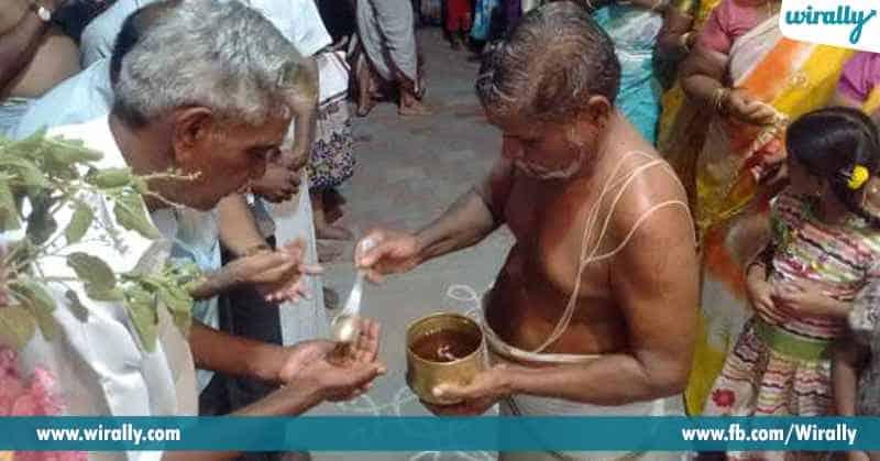 8 gudi prakruthi vaidya kendram