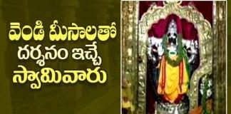 Bhavanarayana SwamyTemple