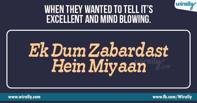 1 - Ek Dum Zabardast Hein Miyaan.