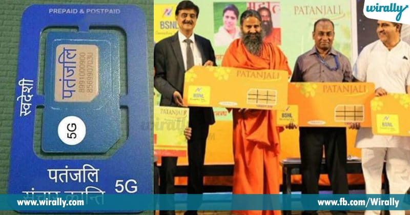 Patanjali Launches Kimbo App