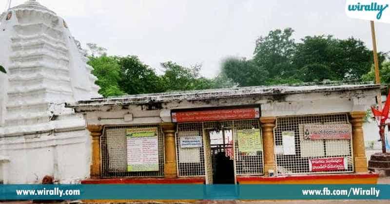 Papahareshwarudu