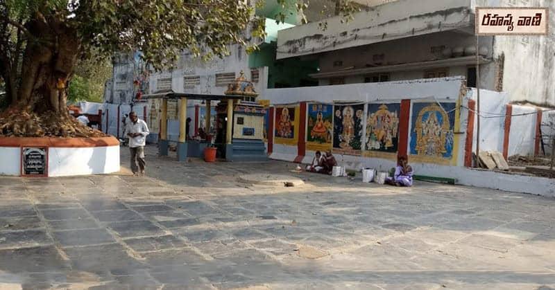 Bheemeshwara swamy