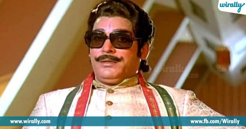 Vintage Villains In Telugu Film Industry