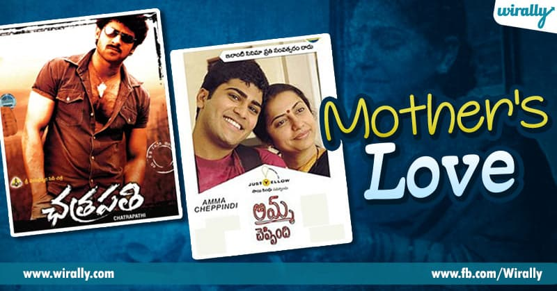 Mother Songs In Telugu: 10 Telugu Movies That Showed Some