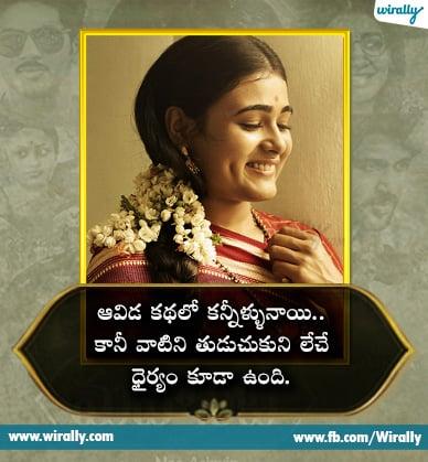 mahanati dialogues