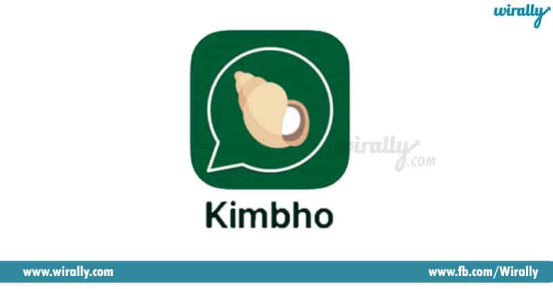 What is this Kimbho?