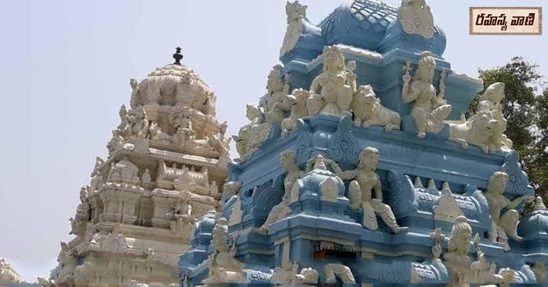 Verabhadra Swamy