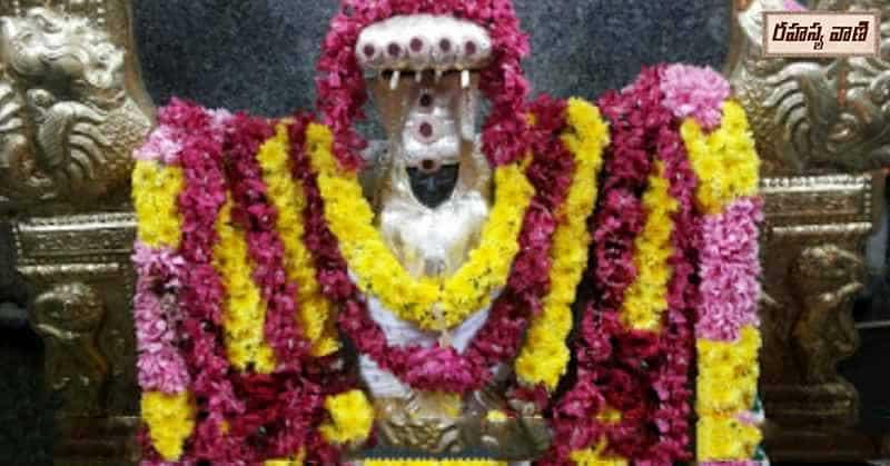 Rahugraha alayam