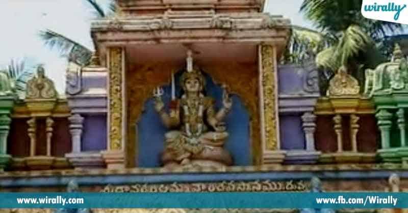 Mahimagala Thalli