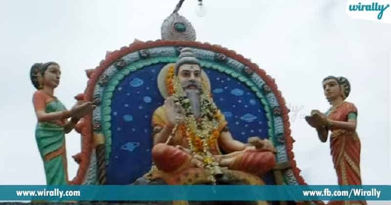Veerabhramendraswamy