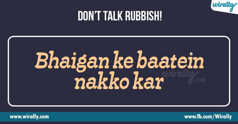 Funny Hindi Phrases