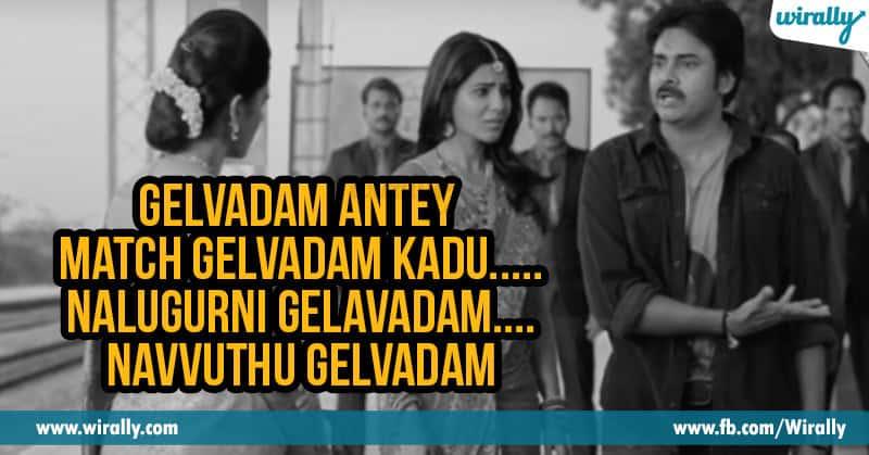 Motivational Dialogues For SRH Team