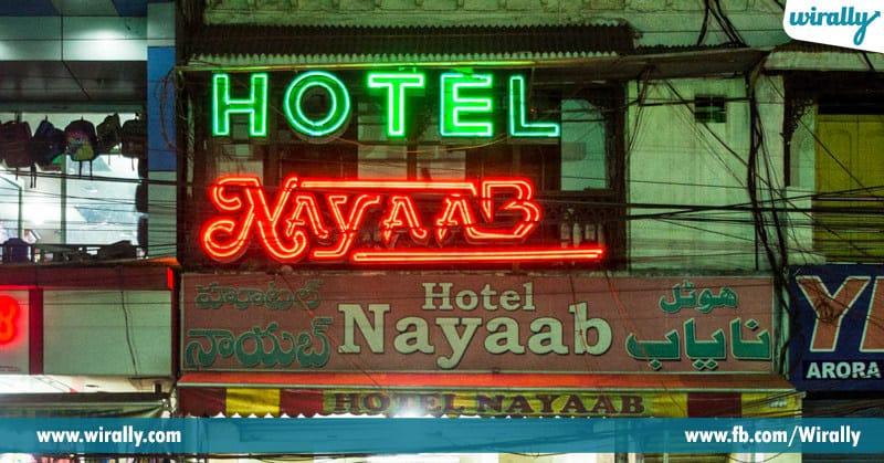 Nayaab