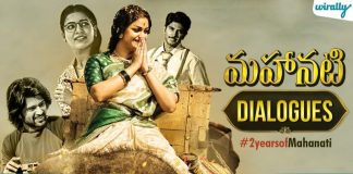As Mahanati Clocks A Year Lets Take A Look At The Heart Warming Dialogues From It