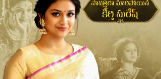 Let's Recall How 'Cutesy' Keerthy Suresh Skinned Into Mahanati Savitri Role Brilliantly